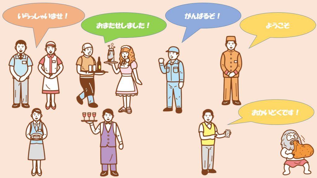 Các công việc làm thêm phổ biến ở Nhật Bản