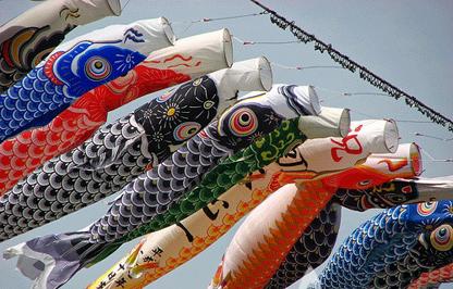 Tuần lễ vàng tại Nhật Bản