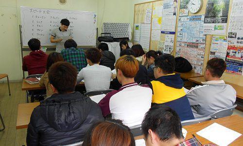 Học viện Nhật ngữ Umikaze
