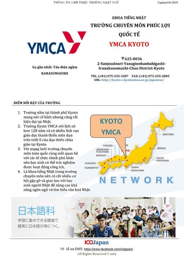 YMCA KYOTO Info 201910